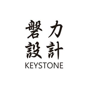 Keystone design 磐力設計/廖月凰