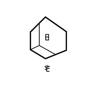日宅設計/吳宇喆