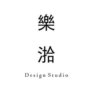 樂湁設計/黃祿威、易宇珺