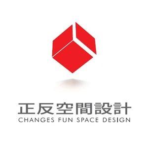 正反空間設計有限公司