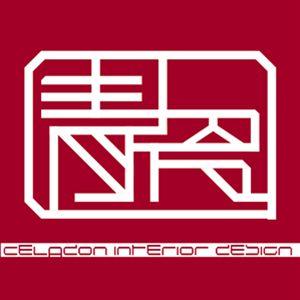 青瓷設計工程有限公司/青瓷設計團隊