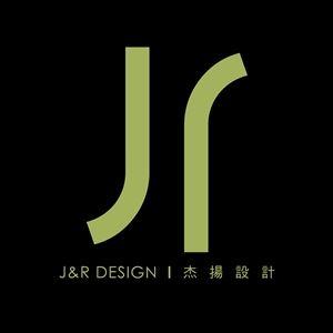 杰揚設計有限公司/Jason陳令翔、Andy林安迪