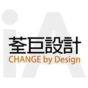 荃巨設計 iADesign/楊禾聿(楊宥祥)