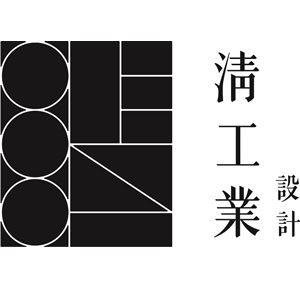 清工業設計/莊志清