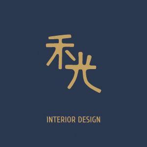 禾光室內裝修設計有限公司/鄭樺、羅孝立