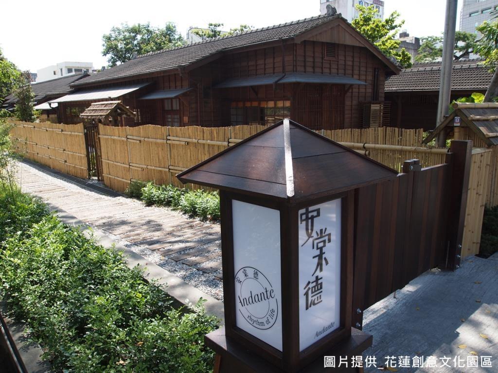 花蓮文創園區安棠德木屋,保留了文化遺產精粹,同時傳遞歷史風情。