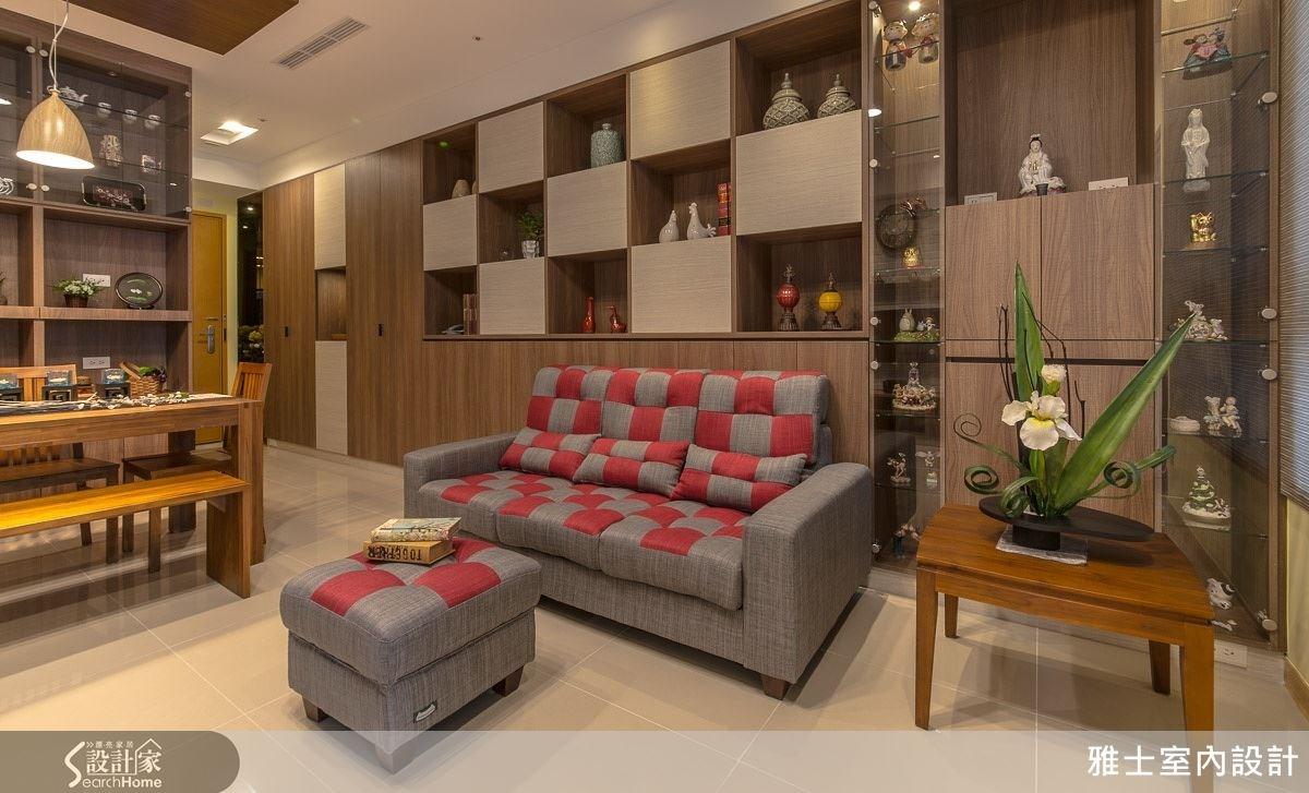 開放、封閉的櫃體設計,讓視覺空間覺得豐富,開放式的設計,讓屋主可以放入珍藏物來展示,一組紅灰格子沙發則帶有現代感氣息,巧妙展現出中西文化的完美平衡。