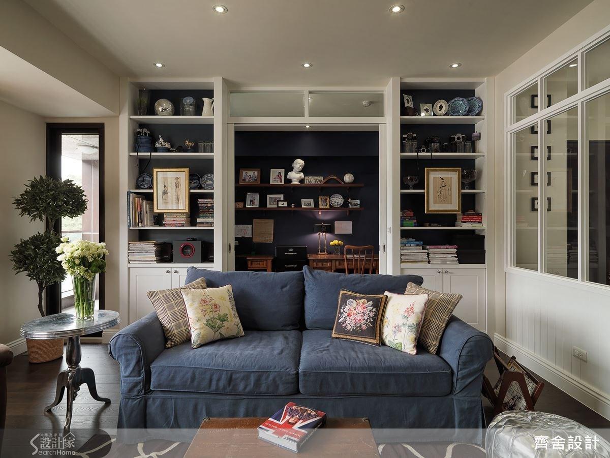 開放式的客廳、書房設計,在沙發後方兩邊壁面以收納櫃體為設計,讓視覺層次向後延伸,深藍色的書房壁面,更是一面美麗而秀雅的端景設計。