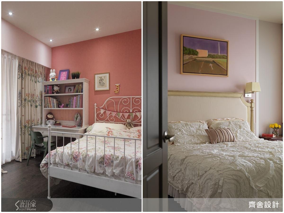 住臥空間透過色彩與家飾品混搭,就能展現不同的住臥情境,像是粉嫩色系的公主風女孩房,或是以壁燈妝點出浪漫感的主臥室。