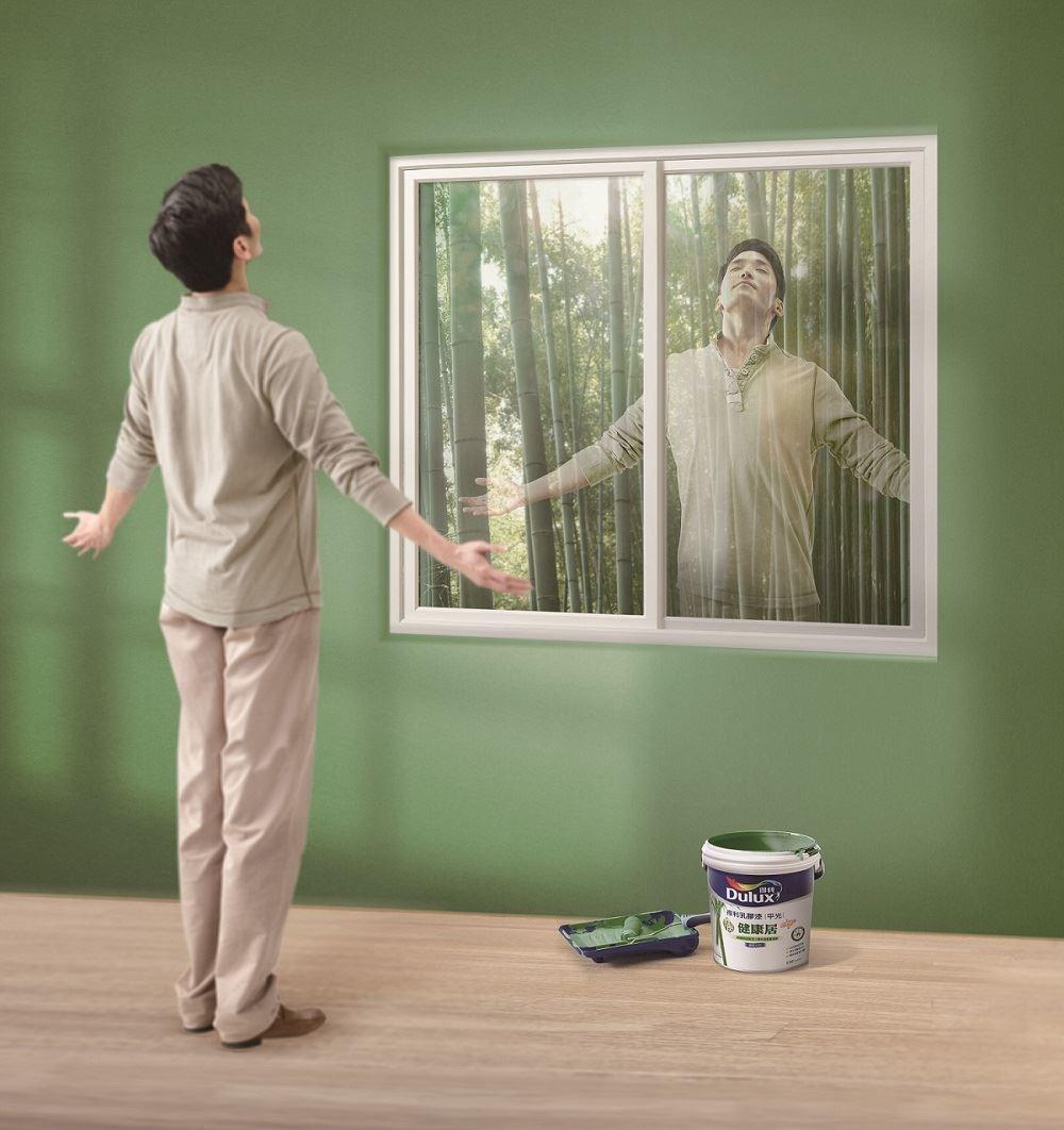 創新的甲醛分解配方漆,讓大於空間的油漆面積成為家的強效防護膜,在處處是毒物的環境中,讓您安心享受健康居家環境。圖片提供_得利塗料 本圖為合成示意圖