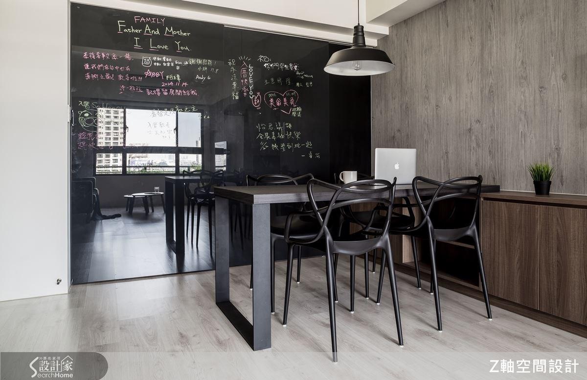 選用黑色鏡面來分隔餐廚空間,反射的鏡面特性,能使空間有延伸的視覺效果。當下廚烹飪時,只要將拉門拉上,就能阻隔油煙四溢,平時則可將拉門拉開,擴充公共空間的場域。黑色鏡面同時也可書寫上留言或是塗鴉,甚至還能搖身一變成為工作、上網或是閱讀休憩空間,讓家的想像無限擴充。