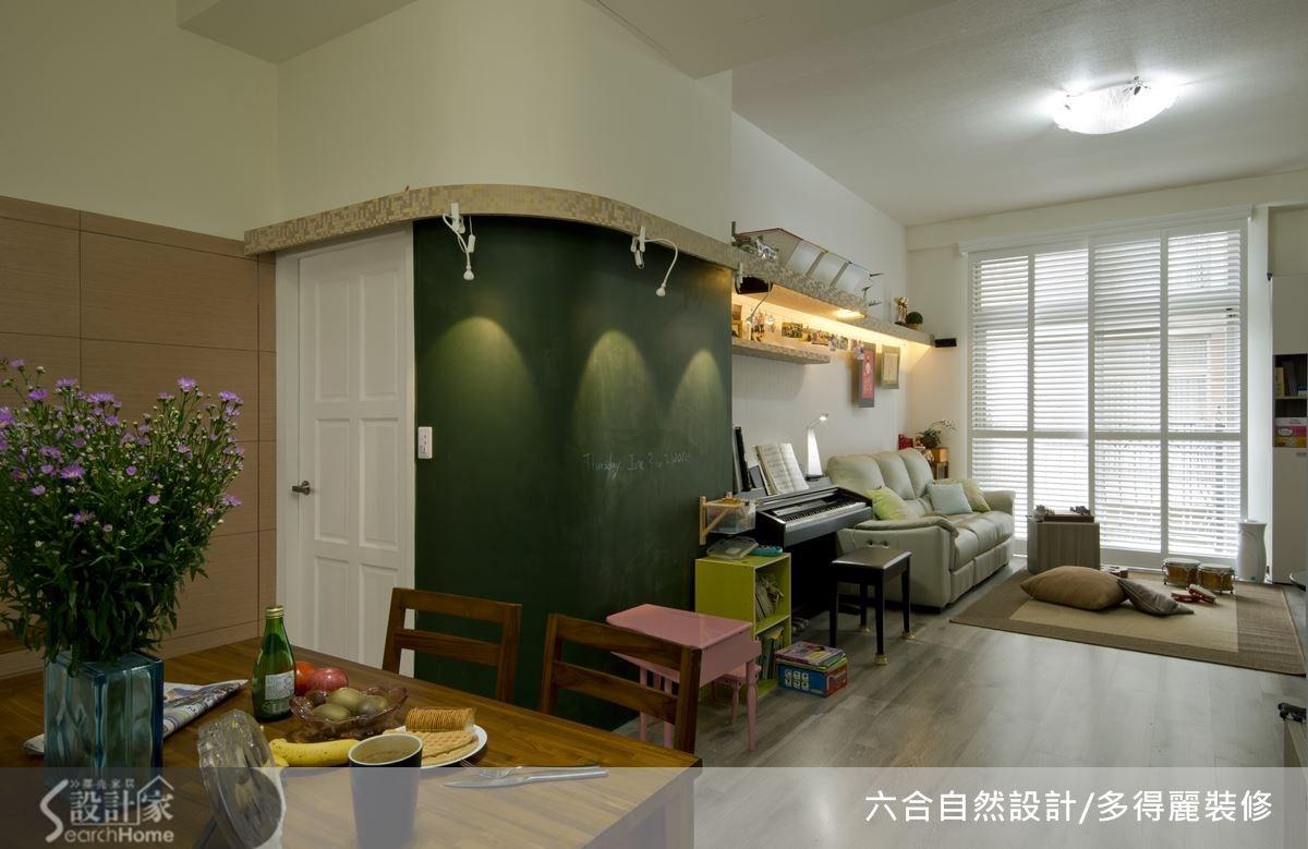 看更多作品相關圖:http://www.searchome.net/designercase.aspx?case=24860