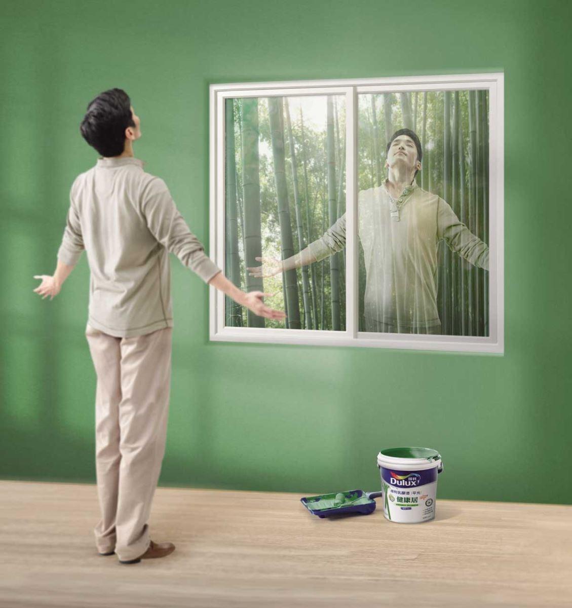 白竹炭除醛科技的健康塗料,讓人在家裡也如同身處大自然可以安心呼吸。(此為 3D 圖)