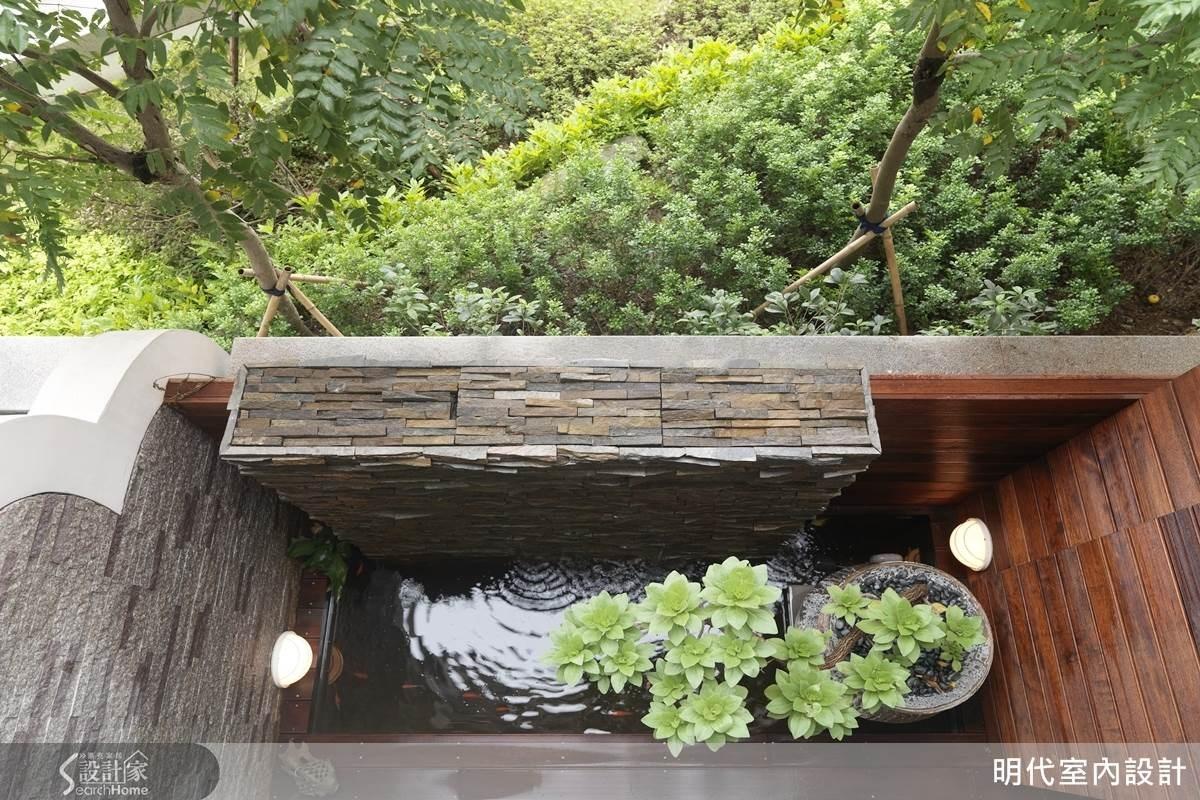 利用陽台外的水瀑石牆取代屏風,也正好位在家中的財位上,讓景在外、屋內也能欣賞到,別出心裁的規劃相當特別。