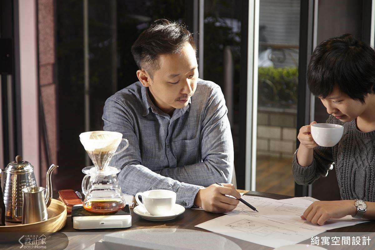 每當客戶來訪時,張睿誠總是親手為客戶煮上一杯好咖啡。在咖啡瀰漫的香氣中,美好的家屋藍圖於焉成形。