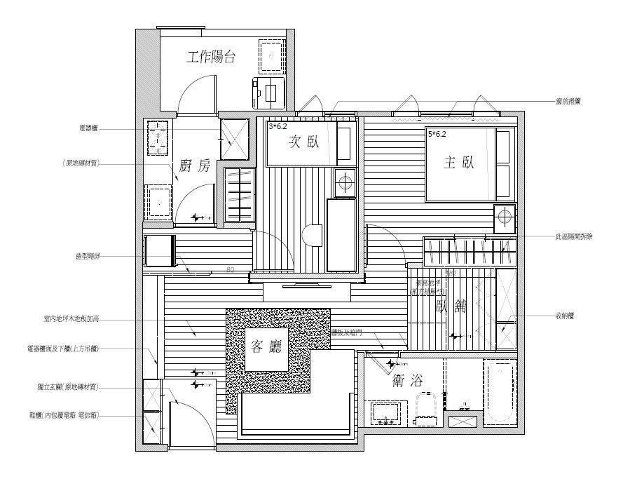 弟弟的家_After平面圖提供_大琚空間設計