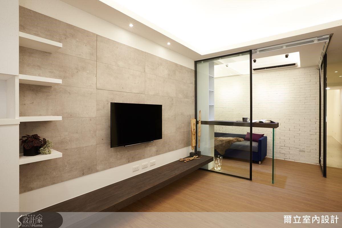 書房和客廳之間透過可活動的玻璃拉門區隔,讓公共空間更加放大,視覺開闊自然創造出寬廣的空間感。電視牆面使用仿混凝土地板,以灰色調創造出空間的視覺焦點。