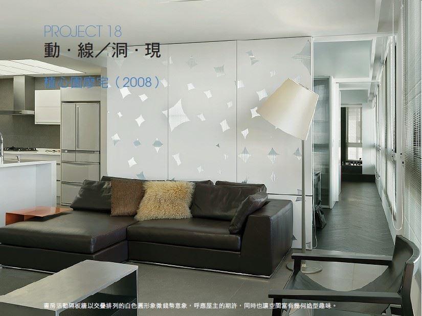 書房活動隔板牆以交疊排列的白色圓形象徵錢幣意象,呼應屋主的期許,同時也讓空間富有幾何造型趣味。圖片提供_麥浩斯出版社