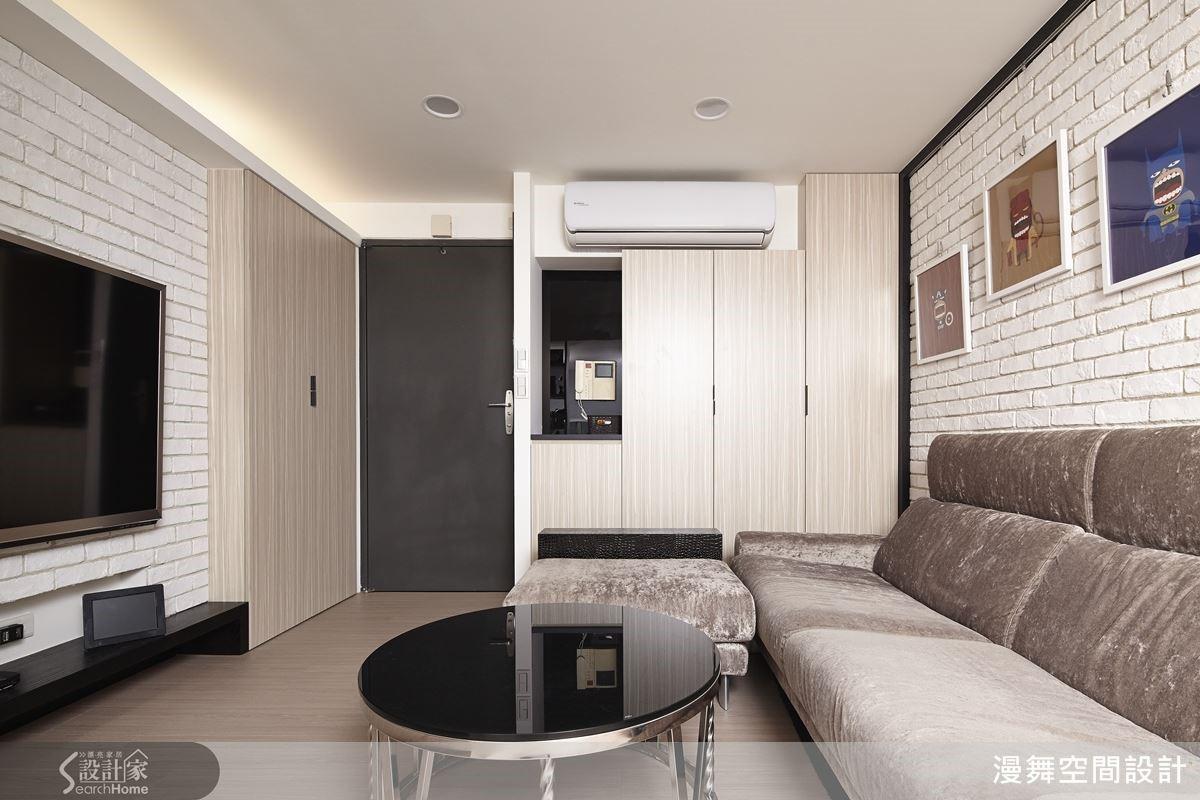 電視牆與沙發背牆均採用白色文化石為主要材質,藉由材質自然兼具粗獷的特性,在視覺上創造不同的個性。