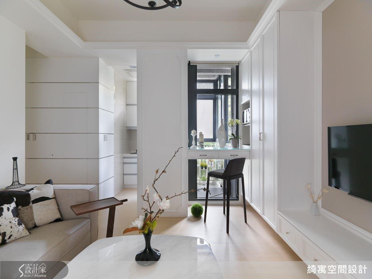 綺寓設計總監張睿誠以白色線板型塑出具時尚都會的美式風格,展現女屋主優雅細膩的生活品味。
