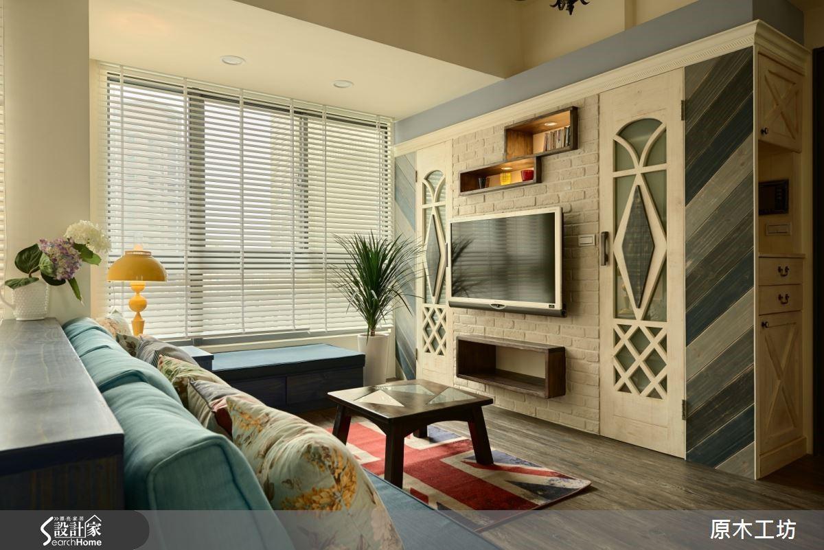 客廳椅窗為手工打造的木箱造型,臥榻與沙發下方都具收納巧思,文化磚電視牆做出左右雕花木門,是儲藏室的秘密空間。