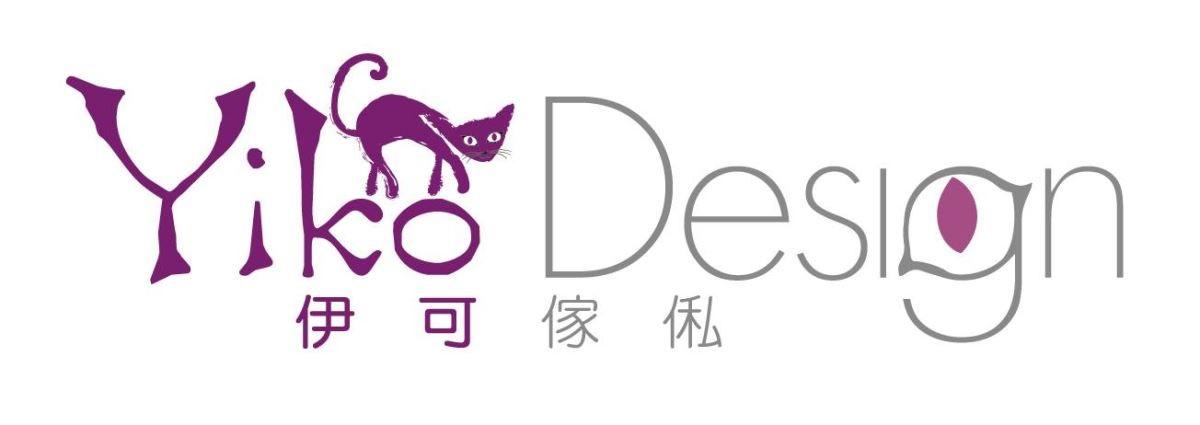「YIKO Design 伊可傢俬」是漫舞空間設計林育如設計師與詹文雄設計師累積豐富的裝修與家飾搭配經驗後,發展出的「創意Deco輕裝修」概念傢飾品牌,其中有許多可愛的貓咪小物,想要打造創意寵物宅卻缺乏靈感嗎?快來找萌總監花大爺,啟發你的想像力吧!