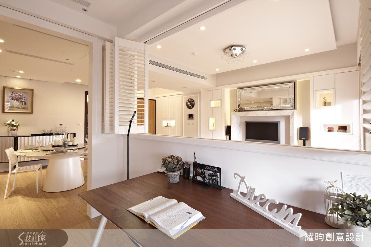 以木百葉窗與玻璃格狀拉門將書房與客餐廳作半開放式連結,打開就成為一體可用的空間。