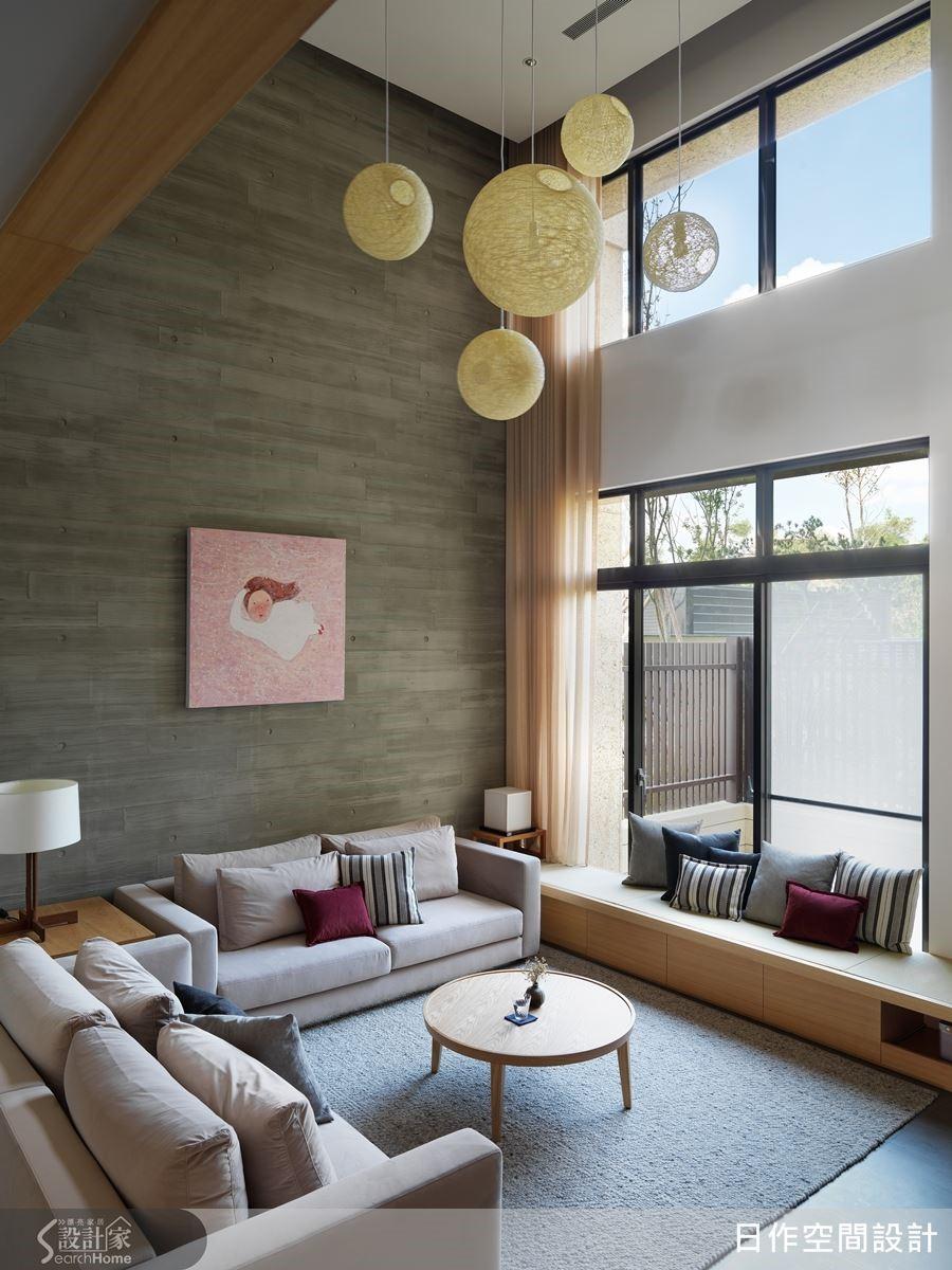 客廳採用仿木紋清水模作為挑高立面的設計,透過木紋肌理的視覺傳達,呼應溫暖的日式基調,窗簾也是特別挑選如紗質感的單層布簾,保持室內明亮。