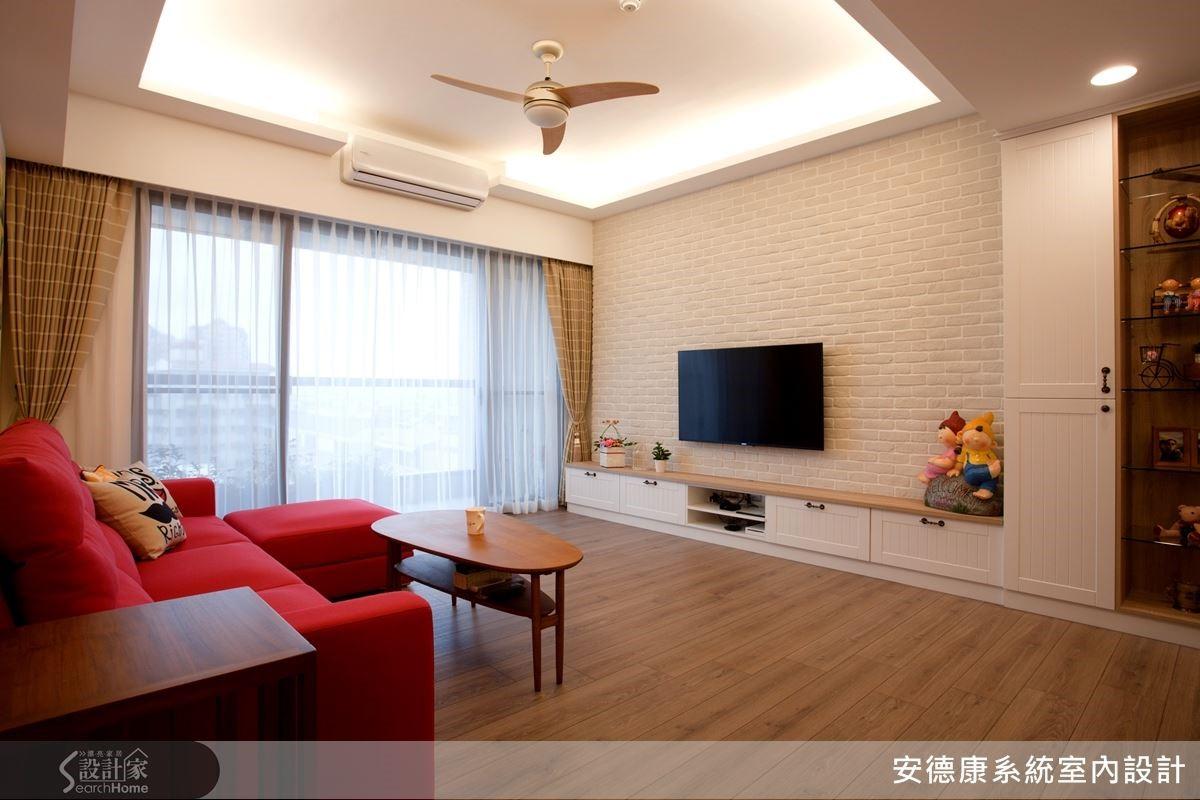 選用鄉村代表性建材,重點式地妝點公領域,詮釋鄉村風格,並選配紅色家具提高視覺彩度。