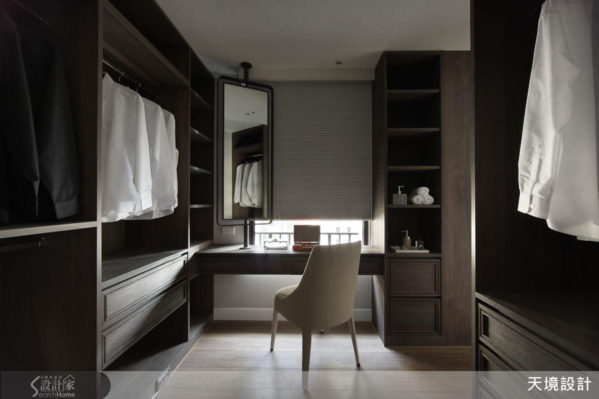 圓女主人夢想的一片天地。有間更衣室一直是女主人的夢想,設計師特別將房內連結衛浴的一隅規劃梳妝更衣區,作為過道不僅方便梳洗,更是女主人家中另一片小天地。