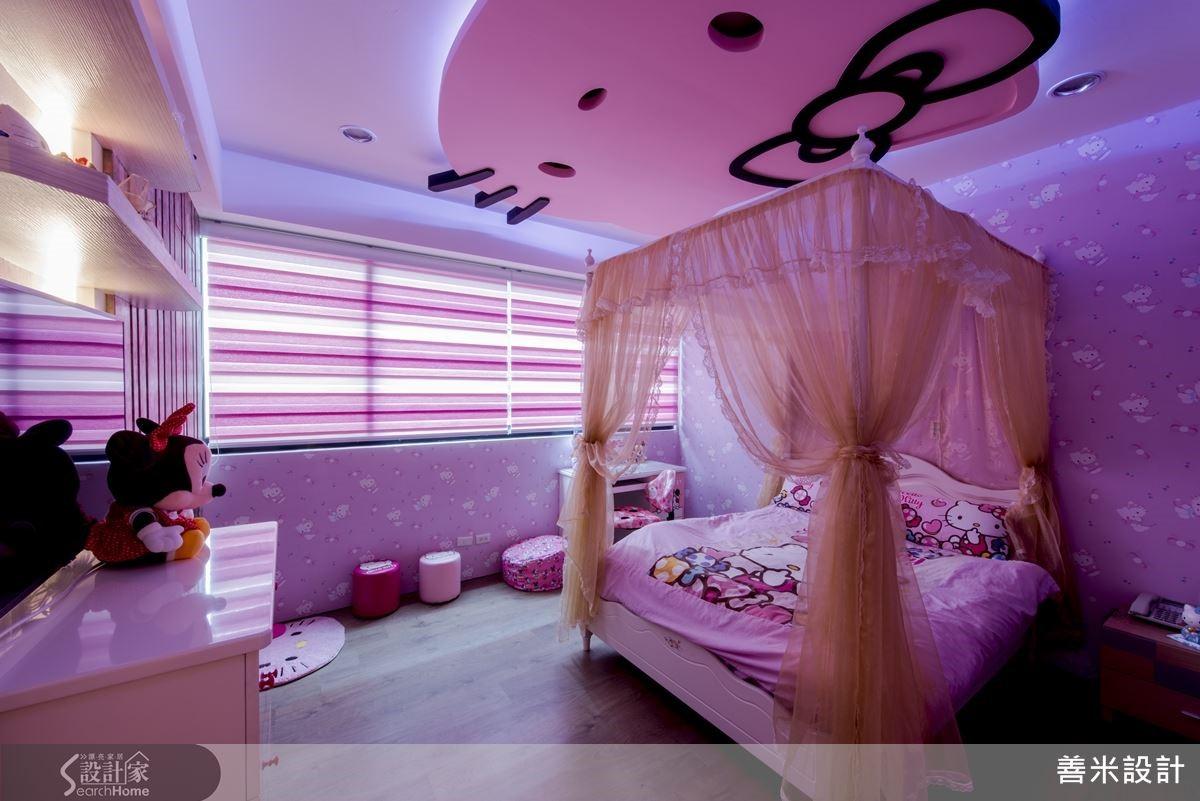 女兒房以主題式風格強調活潑調性,表現出女孩的率性與浪漫。