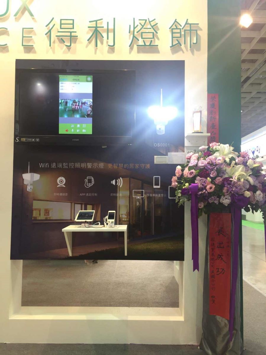 Wifi 遠端監控照明警示燈,是台灣首支結合 LED 及感應器的智慧產品,不但有攝錄功能與兩階段照明調整,還可藉由Wifi隨時隨地監控居家安全。