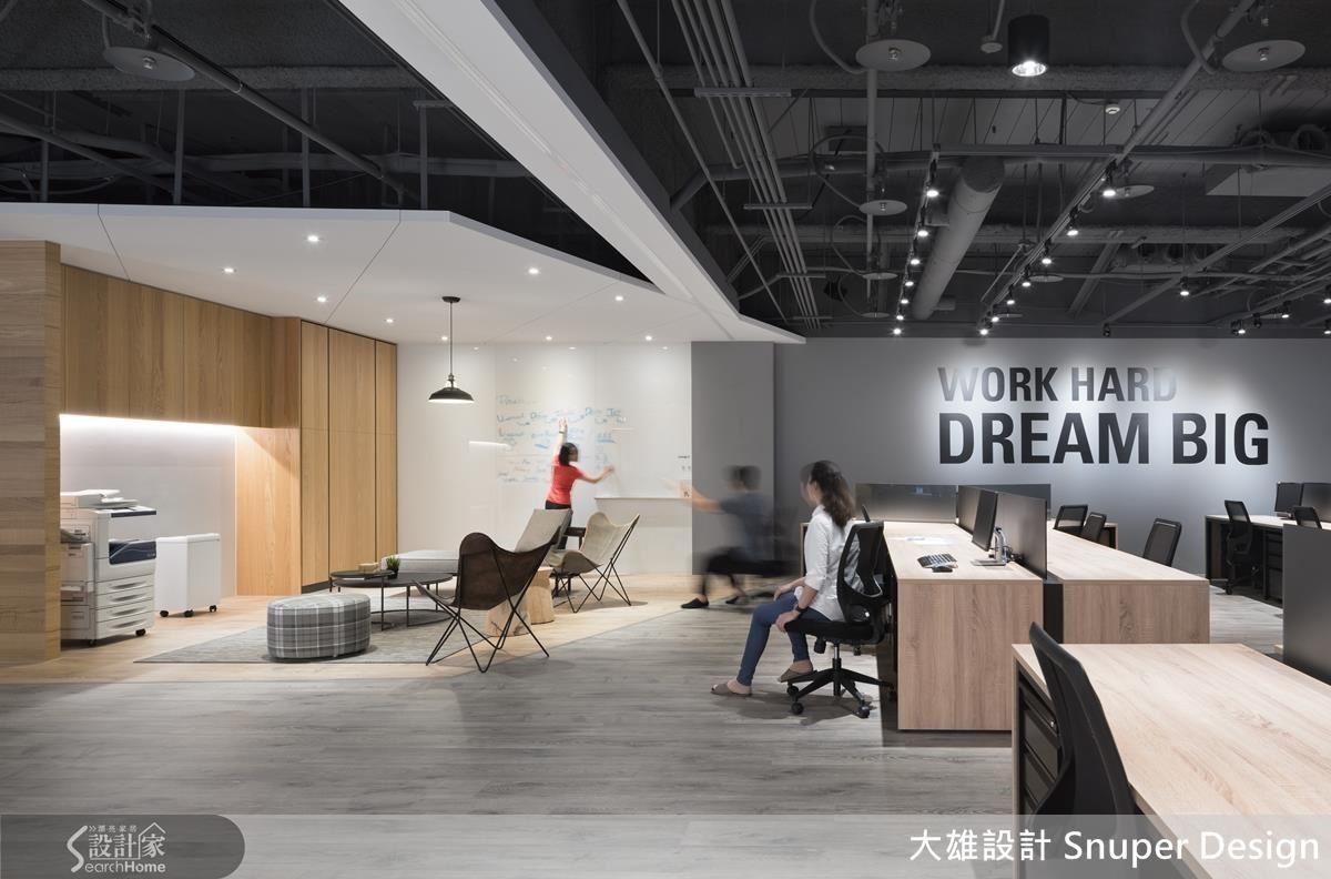 在當代空間設計中,會議不是只能在傳統的會議室中進行,如何讓員工隨時隨地都能彼此腦力激盪,推動新創意與想法的產生是新一代辦公空間設計的一大關鍵。