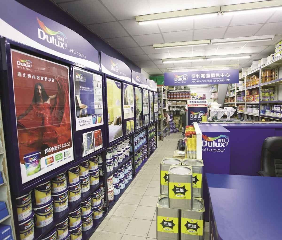 得利塗料形象店採取透明化、開放式的商品陳列,並將獨家供應 Dulux 得利塗料最新產品。例如目前詢問度最熱門的得利臻彩質感漆,消費者可於得利塗料形象店優先購得!