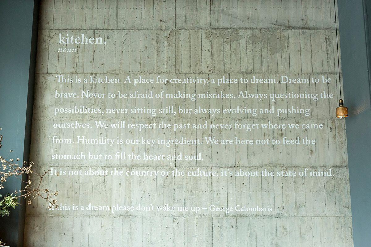 重視每一個細節的江振誠,對於這面文字牆的生成是非常臨時的,手寫完他對料理的想法後,在開幕前幾天立刻要求放置在牆面上,所有員工也不負眾望成就了這面料理哲學牆。