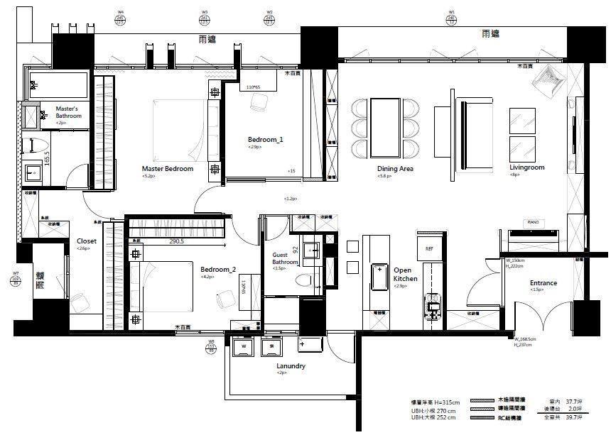 設計師向後微調了餐廳與主臥牆面,讓公、私領域的比例均衡;並拆除第 3 間臥房牆面重新規畫為主臥更衣間,並同時拓增女兒房坪數。