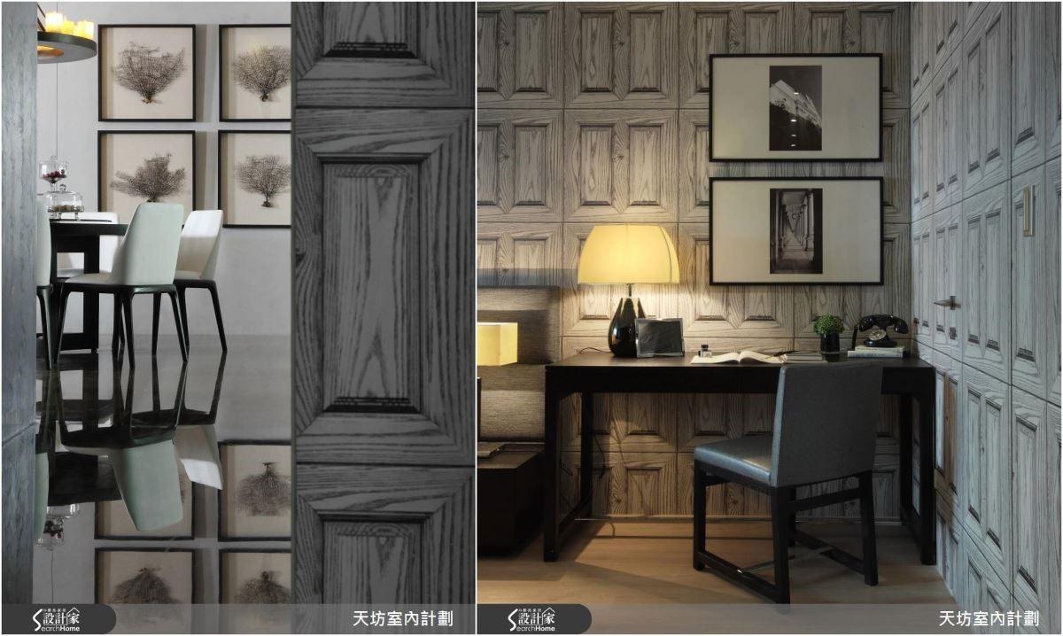 天坊室內計劃張清平設計總監-作品。