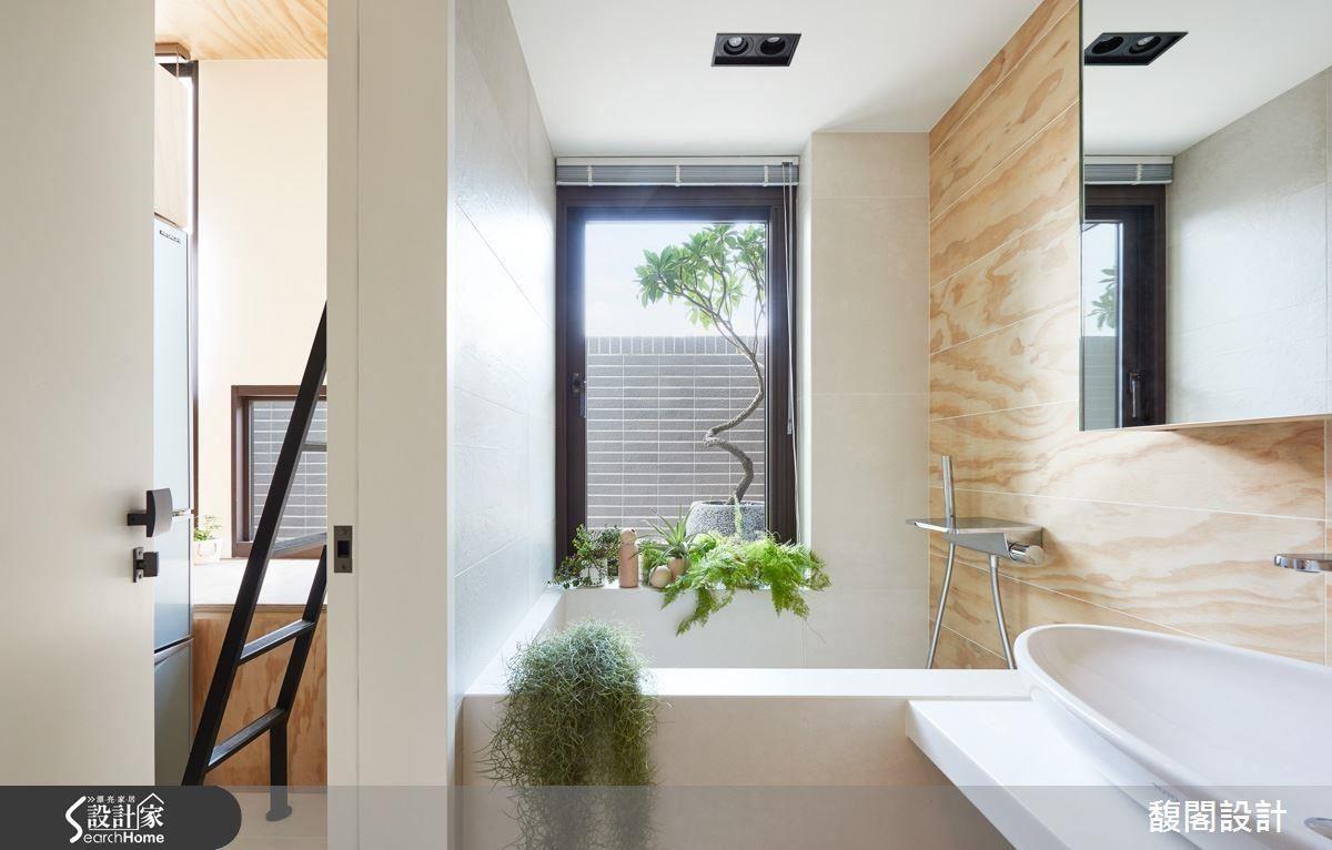 沿窗引入綠意植物,讓戶外景致延攬入室,內外相融,展現自然生命力。