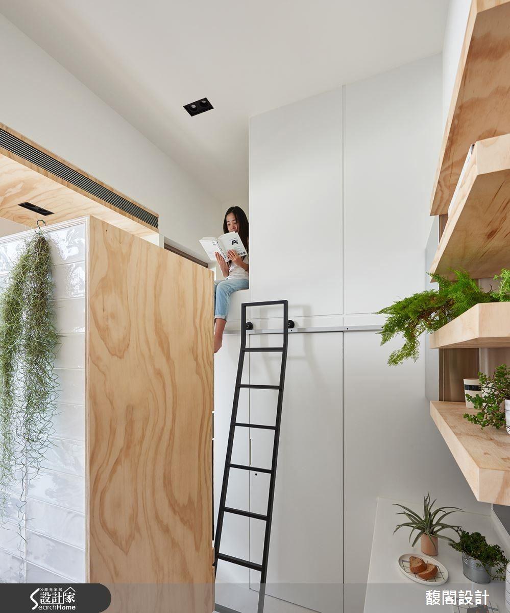 利用爬梯設計,讓使用者可自在轉換領域,創造出富彈性且實用的機能宅。