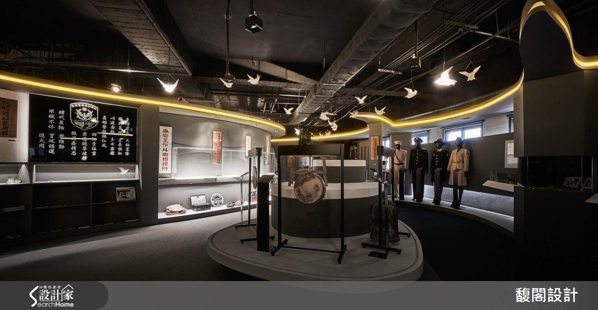 珍藏著台灣警察歷史文物的警察史蹟館,設計師黃鈴芳以嶄新元素打造。