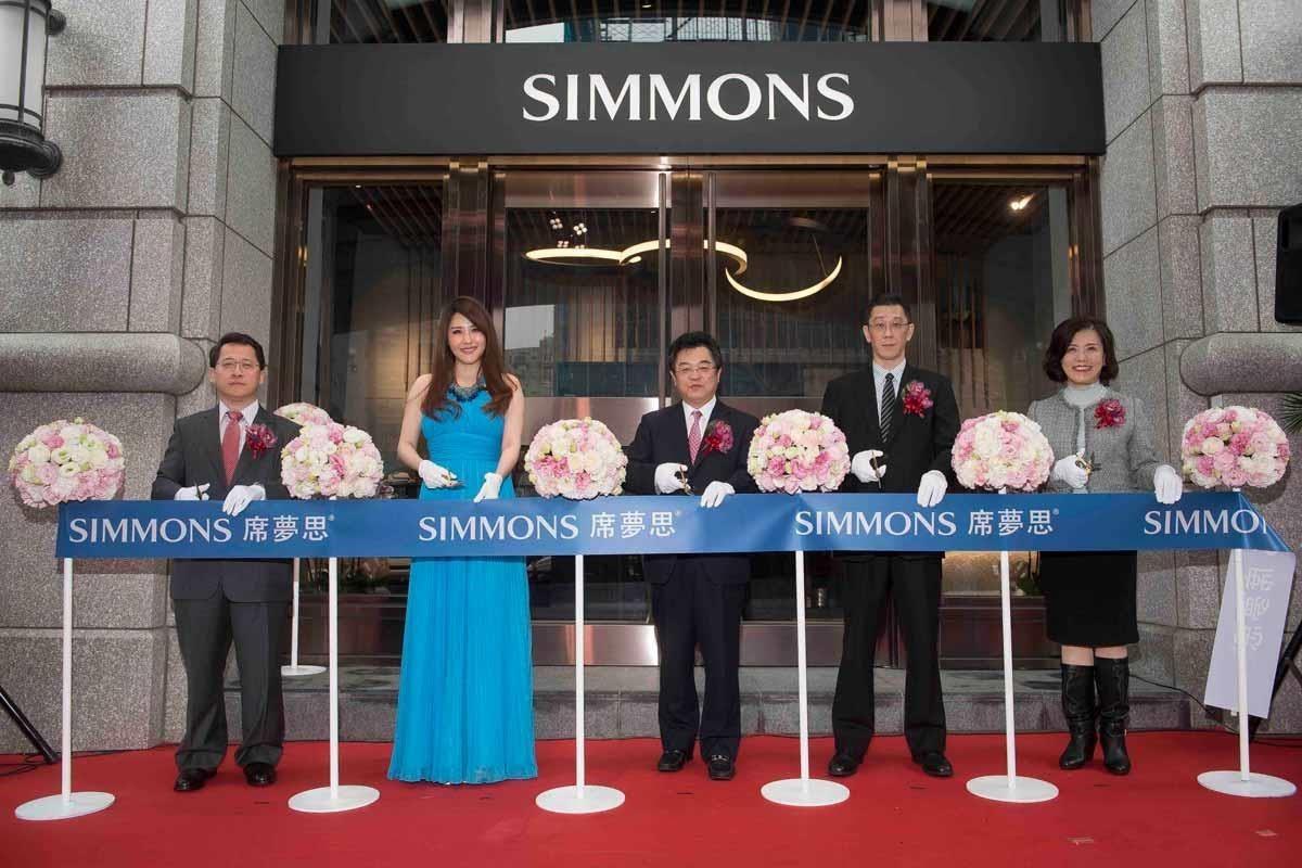 全球頂級飯店愛用床墊品牌Simmons®席夢思致力於提供消費者最佳睡眠品質,席夢思相信:擁有優質的睡眠,是幸福生活的關鍵!