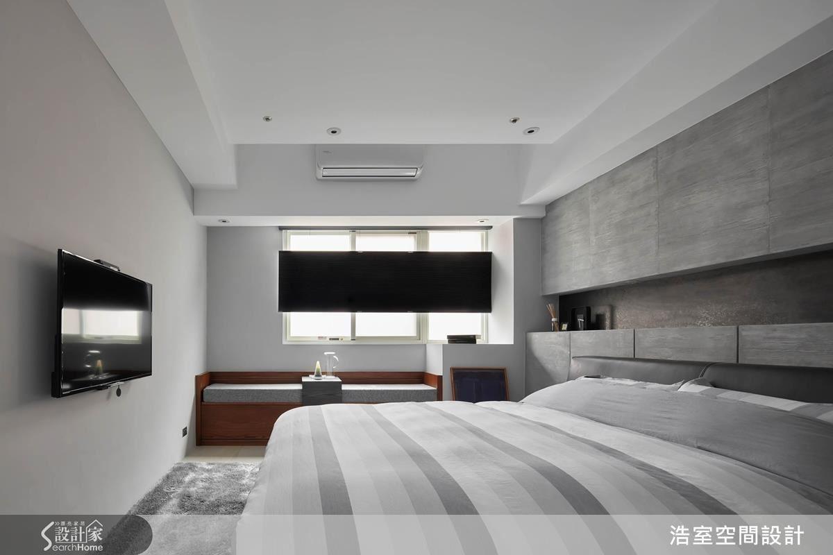 以清水模打造的主臥空間簡樸又有個性,靠窗處的實木臥榻反而成為空間中最突出的色彩。為了避開大樑,以清水模做出床頭櫃,但其實只有下櫃具有收納功能,上櫃則是單純的壁面,這是業主的堅持,無需過多的收納,讓空間自然清爽無負擔。