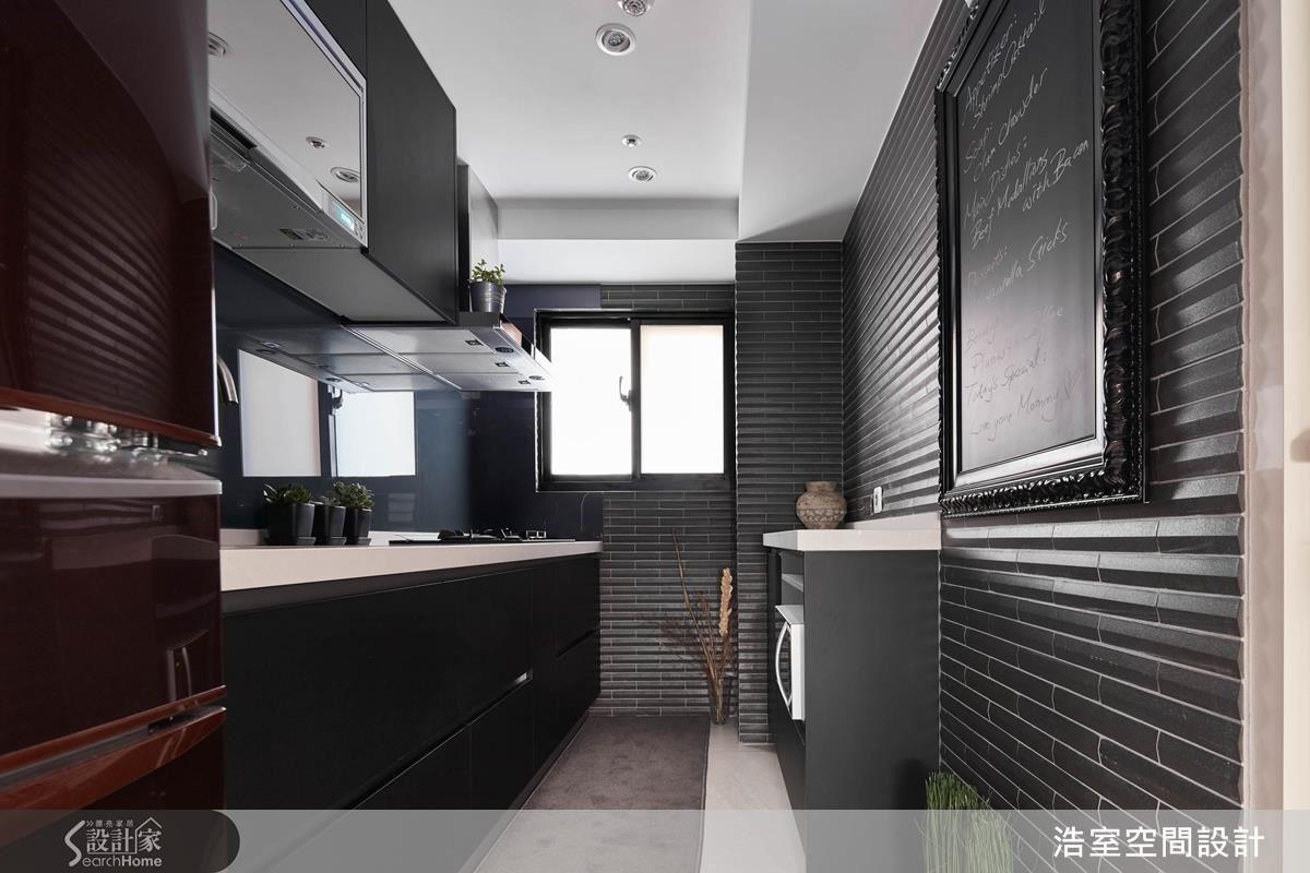 浩室向來擅用建材的特性,發揮最佳空間效果。這次將戶外用的二丁掛用在廚房,利用它山形的特性,以及黑色的沉穩,營造相當有個性的料理空間,而且耐用、好清理。