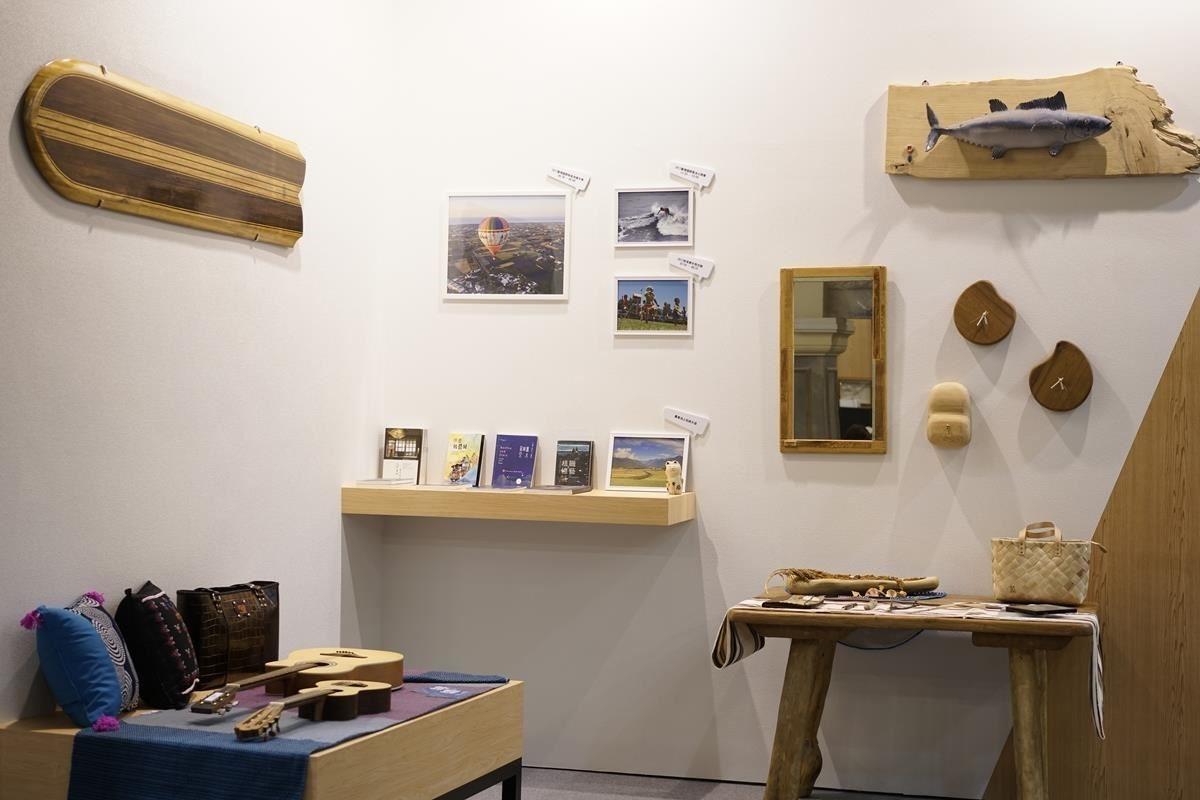 以家為概念的空間裡,展出臺東工藝之美。