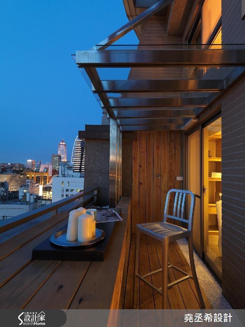 若有不錯的陽台窗景條件,也可以將用餐區移到戶外,一邊用餐還能欣賞迷人的夜景。