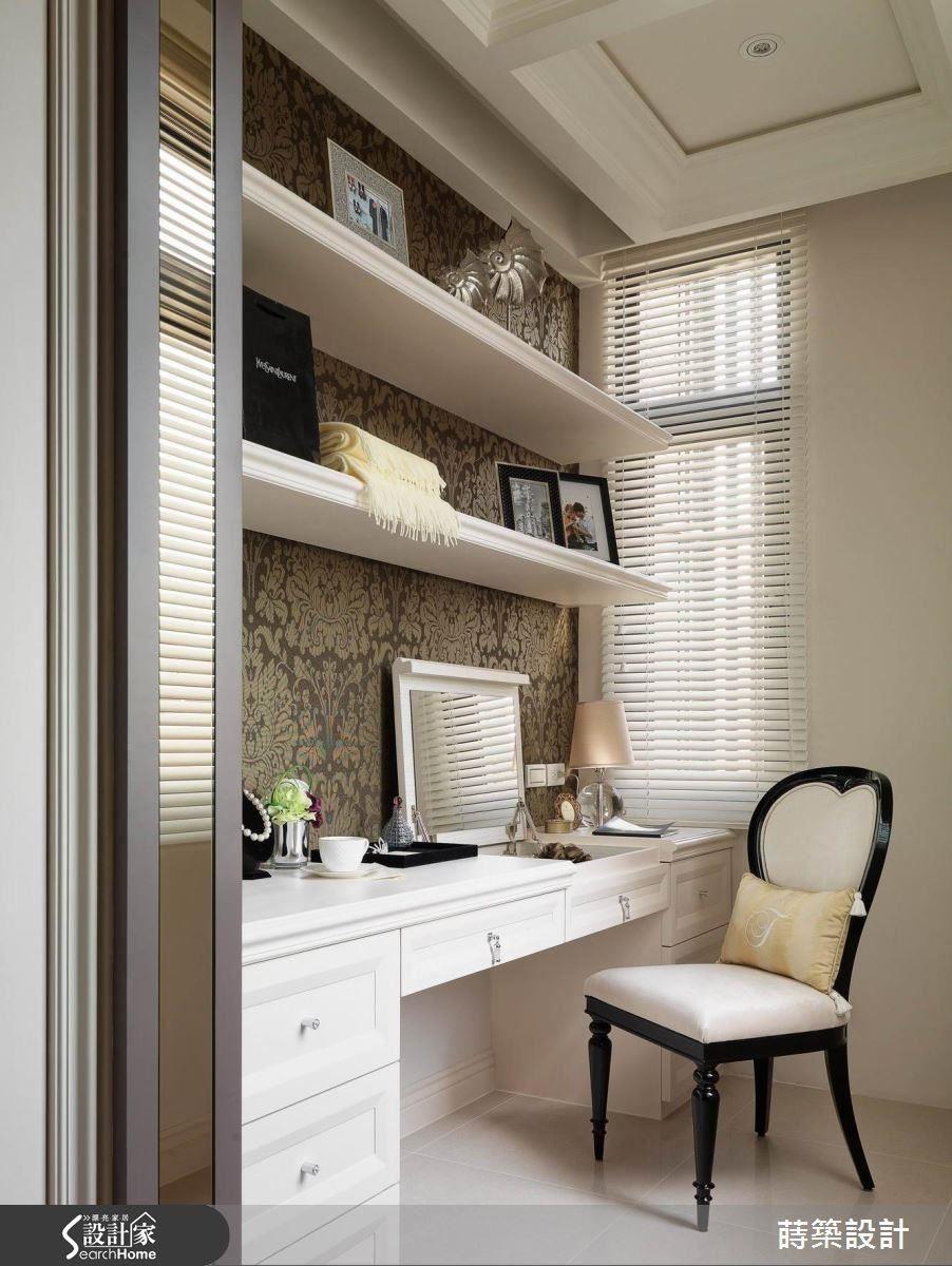 與孝親房一樣的凸出畸零地,規畫成小書房+梳妝台,門框鑲入鏡面、典雅的壁紙,都為空間增添不少華麗感。