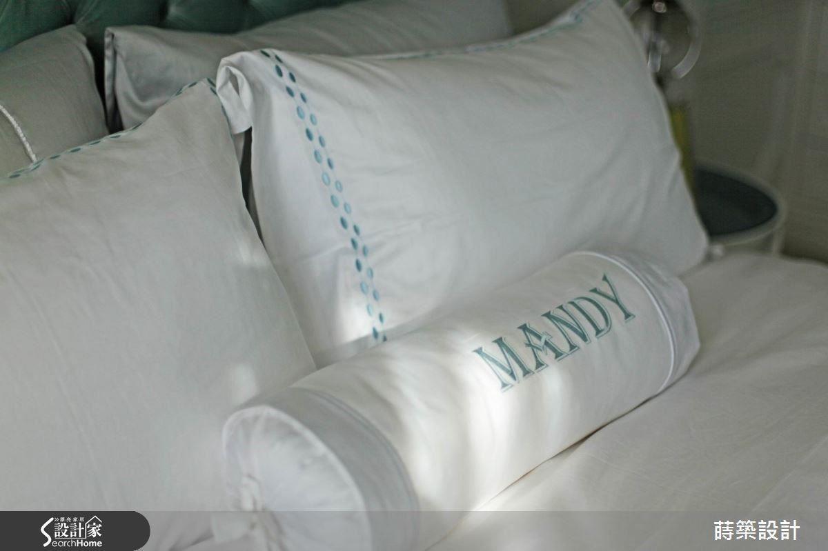 業主家每個人使用的床組都是蒔築設計特別挑選 MIT 客製化的產品,滾邊各有不同,各自繡上房間主人的名字,無論質感或設計,都令驚喜。
