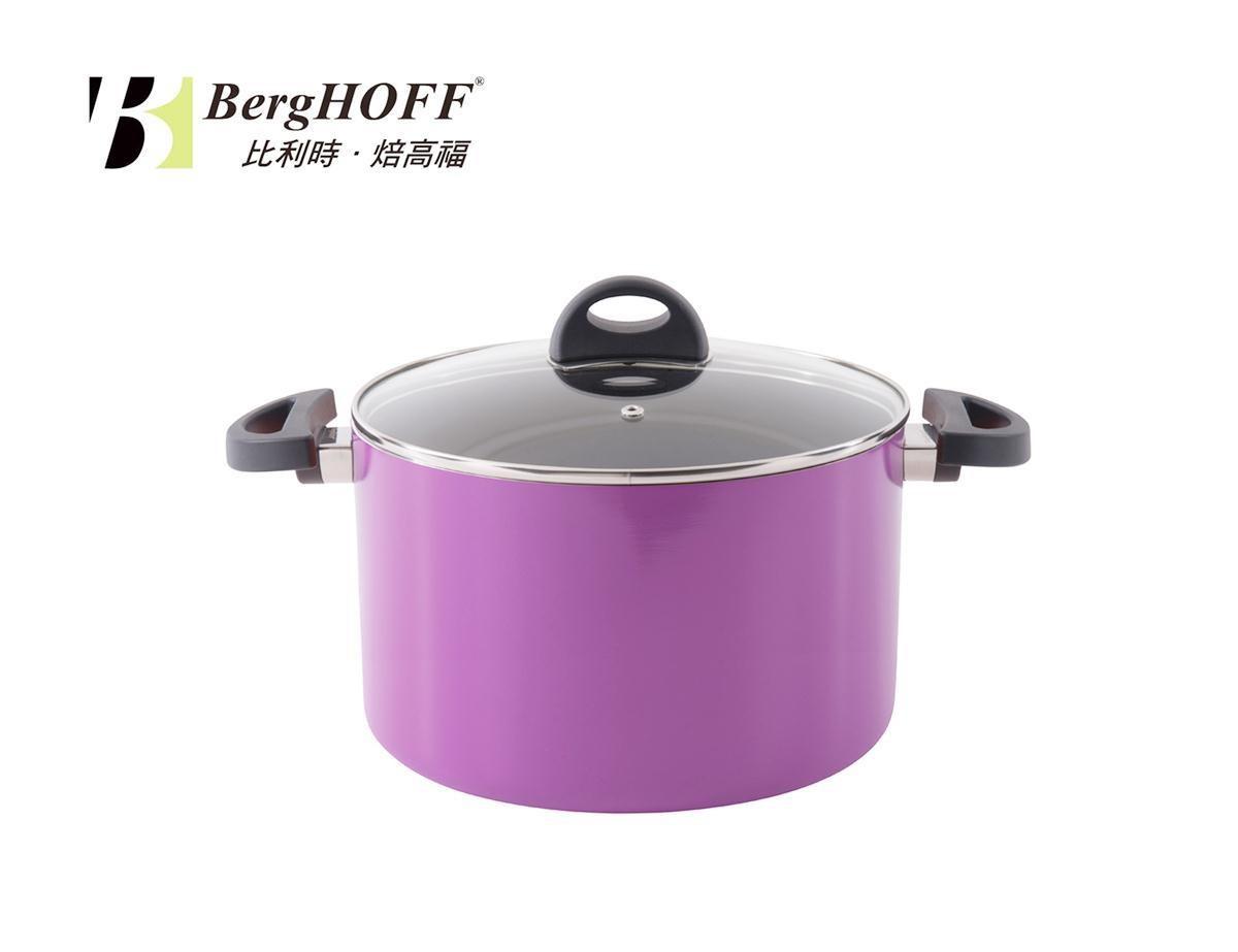 比利時BergHOFF ECLIPSE紫色雙耳湯鍋24CM  原價$2,900 特價$1,680