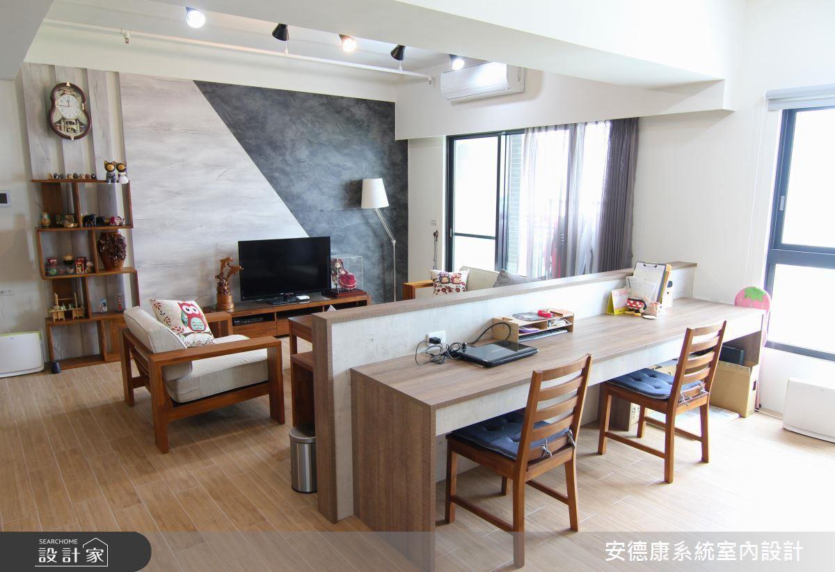 利用各式系統板材組合成牆面、櫃體、家具與展示層架,打造有著豐富收納機能的實用好宅。