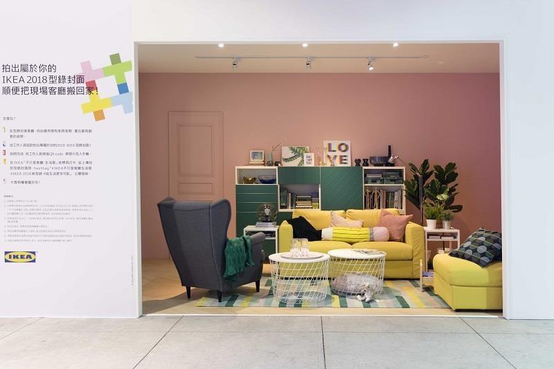 圖片提供_IKEA